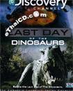 Last Day of the Dinosaurs [ Blu-ray ] (Metalpak + Booklet)