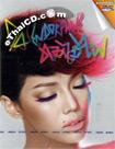 Karaoke DVD : Da Endorphine - Dok Mai Fai