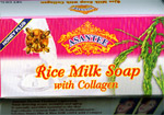 Asantee : Rice Milk Soap