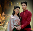 Thai TV serie : Poo Soam Fao Saap [ DVD ]