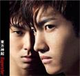 CD+DVD : Tohoshinki : SuperStar
