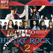 MP3 : RS - Best Collection - Heart Rock Vol.2
