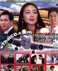 Korean serie : Air City [ DVD ]