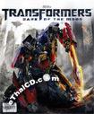 Transformers : Dark of the Moon [ Blu-ray ]