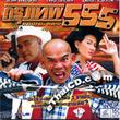 Krung Thep 555 [ VCD ]