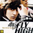 Fly Up [ VCD ]