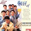 Forever : Best of Forever