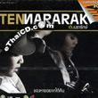 Karaoke VCD : Ten Nararak - Kong Hai Yark Dai Kuen