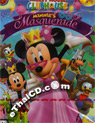 Mickey Mouse Clubhouse : Minnie's Masquerade [ DVD ]