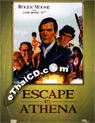 Escape to Athena [ DVD ]