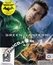 Green Lantern [ Blu-ray ]