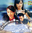 New\'s Heart [ VCD ]
