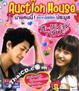 Korean serie : Auction House