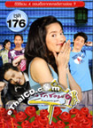Thai TV serie : Bangrak soi 9 (Vol. 176) - Ep. 188-191 [ DVD ]