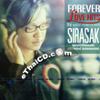 Sirasak Ittipolpanich : Forever Love Hits