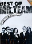 Karaoke DVD : Mr. Team : Best of Mr. Team