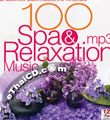MP3 : Red Beat : 100 Spa & Relaxation Music