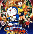 Doraemon : New Record of Nobita's Spaceblazer [ VCD ]