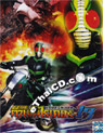 Kamen Rider J : The Movie [ DVD ]