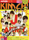 THE BOY KIMCHI : Vol. 316 [October 2011]