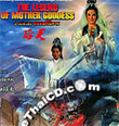 The Legend of Mother Goddess [ VCD ]