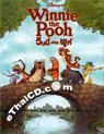 Winnie the Pooh (2011) [ DVD ]