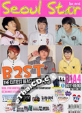SEOUL STAR : Vol. 53 [November 2011]