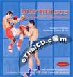 Book : Muay Thai Sport: The Procedure of Technical Practicing