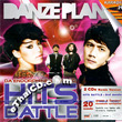 Karaoke VCDs : GMM : Danze Planet - Da Endorphine & Potato - Hits Battle