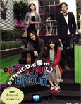 Korean serie : Mary is Out At Night [ DVD ]