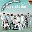 Karaoke VCD : Grammy : Special album - Love Status