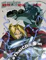 Fullmetal Alchemist : Premium Collection [ DVD ]