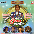 MP3 : Krung Thai - Ummata Loog Thung Don Jai - Vol.1