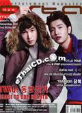 ASTA MAG : Vol. 59 [December 2011]