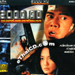 2000 AD [ VCD ]