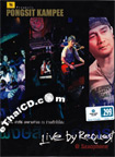 Concert DVD : Pongsit Kumpee - Live by Request @ Saxophone