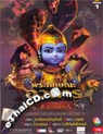 Little Krishna - Vol.1 [ DVD ]