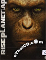 Rise Of The Planet Of The Apes [ DVD ]
