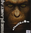Rise Of The Planet Of The Apes [ VCD ]