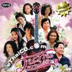 MP3 : Music Train - Wun Wan Warn Dai Eak - Vol.2
