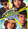 Love Summer (Rak Talon On The Beach) [ VCD ]