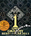 Grammy : Best of the Year 2011 (2 CDs + Postcards)