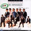 The Impossibles : Klub ma leaw
