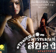 Apartment [ VCD ]