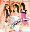 Spa In Love [ VCD ]