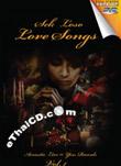 Karaoke DVD : Sek Loso - Love Songs