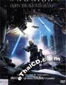 Alien Armageddon [ DVD ]