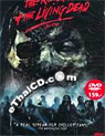 The Return of the Living Dead (1985) [ DVD ]