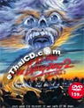 Return of the Living Dead - Part II [ DVD ]