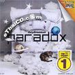 Karaoke DVD : Paradox - DayDreamer